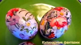 Как Покрасить Яйца на Пасху! Самый Простой Способ!