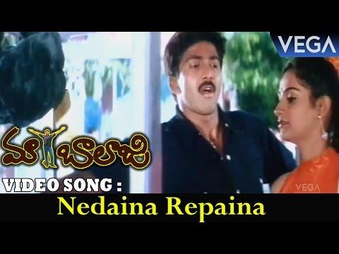 Maa Balaji Movie || Nedaina Repaina Video Song