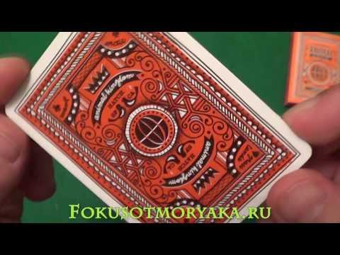 Обзор Колоды Карт ANIMAL KINGDOM от Theory11. Где Купить Карты Для Фокусов. CARD TRICKS BY SAILOR