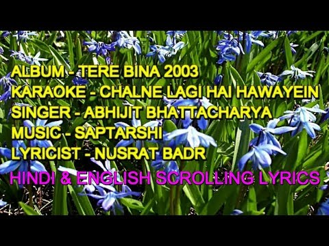 Chalne Lagi Hai Hawayein Karaoke With Lyrics Scrolling Only D2 Abhijit Tere Bina Album 2003