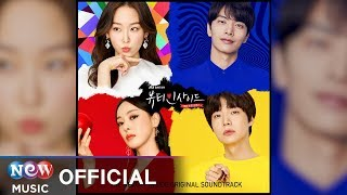 [The Beauty Inside 뷰티 인사이드 OST…