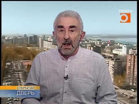 Михаил Покрасс. Открытая дверь. Эфир передачи от 06.12.2018