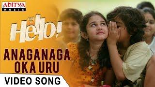 Anaganaga Oka Uru Video Song | HELLO! Video Songs | Akhil Akkineni, Kalyani Priyadarshan|Anup Rubens