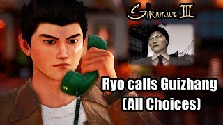 SHENMUE 3 Ryo calls Chen Guizhang (All Conversation Choices)