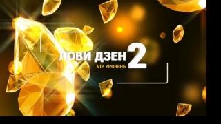 Монетизированный канал на Дзене. Результаты конкурса!