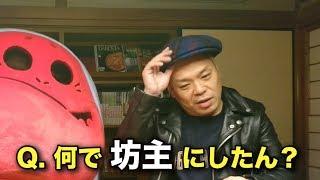 きぬか怪ちゃんねる 京の猛者 第1怪 その3 ゲスト: 唯一無二のロックバ...