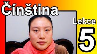 Čínština Pro Začátečníky | Kurz čínštiny zdarma. Čínský jazyk (Mandarínština) pro samouky online