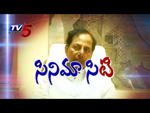 'Film City' In Hyderabad | CM KCR : TV5 News