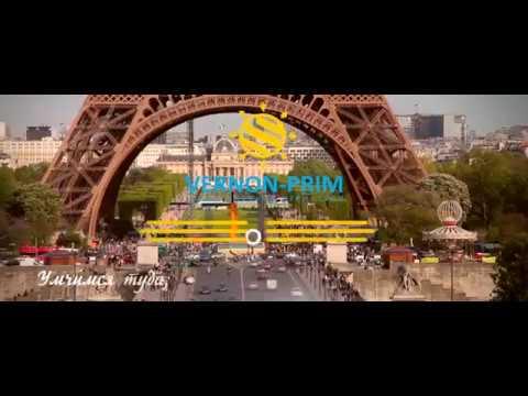 Video Motion Cover for FaceBook Veron Prim travel agency Moldova