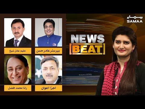 PPP Reaction | News Beat | Paras Jahanzeb | SAMAA TV | February 22, 2019