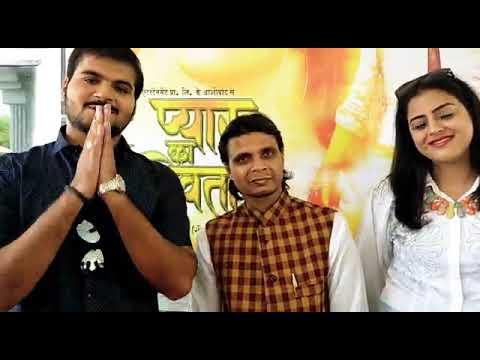 Arvind Akela Kallu & Yamini Singh ki film Pyaar Ka Devata Muhurat in Lucknow | producer Sanjay Singh