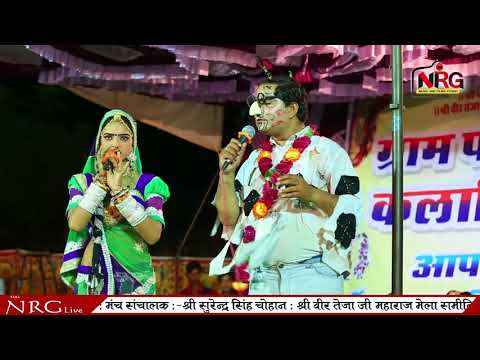 Jagiya Pintiya  Comedy | जगिया पिंटिया कॉमेडी | कलालिया लाइव | Kalaliya Live 2017