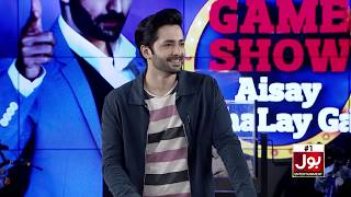 Briefcase mein Cash ya Ash?? | Game Show Aisay Chalay Ga with Danish Taimoor | BOL Entertainment