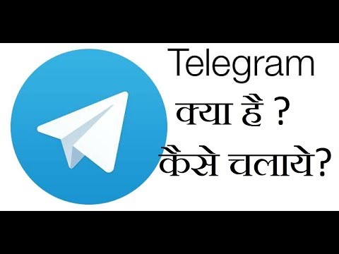 How to Use TELEGRAM app in Hindi Review, hacks tutorials