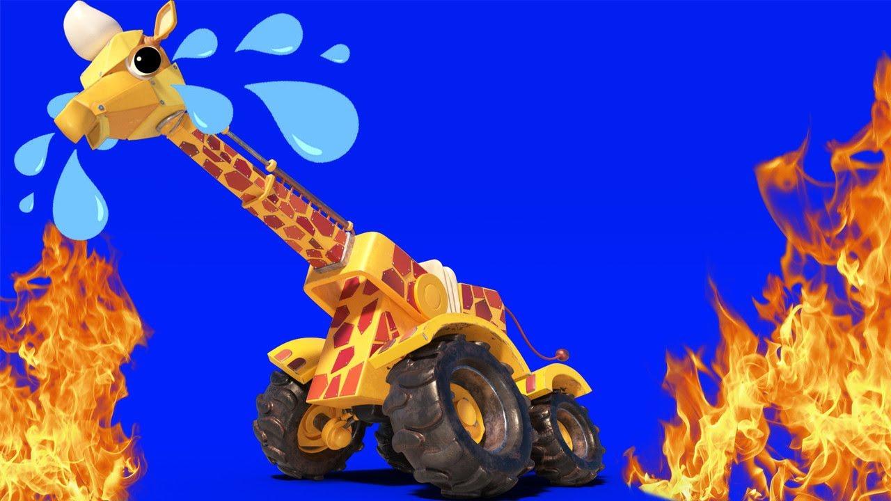 อนิม่าคาร์ส - เจ้ายีราฟรถเครนติดอยู่ในต้นไม้ยักษ์ที่กำลังลุกไหม้ - การ์ตูนเด็กที่มีรถบรรทุกและสัตว์