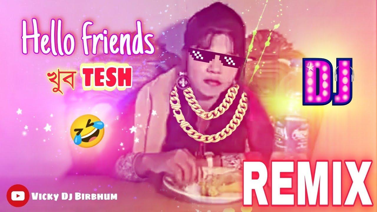খুব টেস || Khub Tesh || Funny Remix || funny dialogue dj song || Bangla Funny Video || Ft.VDB