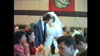 Свадьба Сергей Мишин и Татьяна Мишина 29.10.94 год 3 часть