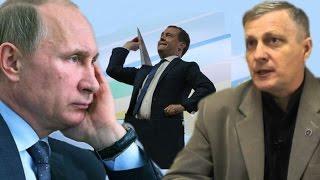 видео Внутренняя и внешняя политика