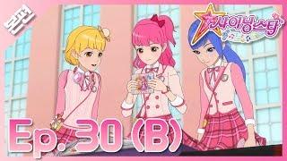 [샤이닝스타 본편] 30화(B) - 대박 기원♪ 멜로디의 첫 앨범! - Episode 30(B) -Praying for success! Melody's first album!