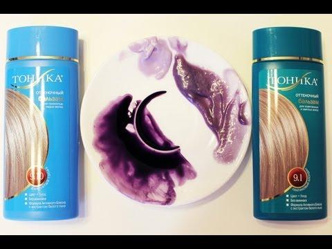 Оттеночный бальзам для волос Тоника РоКОЛОР - «Из цыпленка