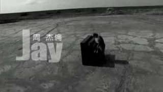 Jay Chou 周杰伦 - 黑色幽默