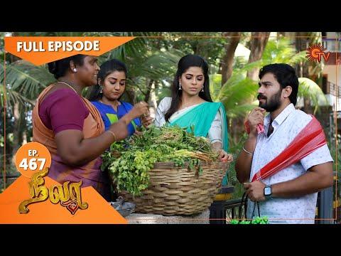 Nila - Ep 467   29 March 2021   Sun TV Serial   Tamil Serial