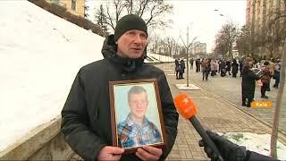 Мы не имеем права забыть! Украина почтила героев Небесной Сотни