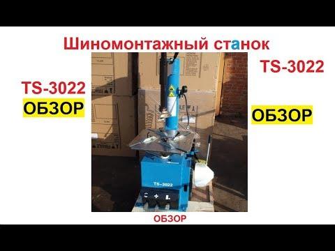 Monty 3300 Шиномонтажный станок Hofmann - пример работы - YouTube
