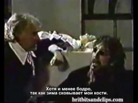 Alan Rickman: From Sleep and Shadow (1989)
