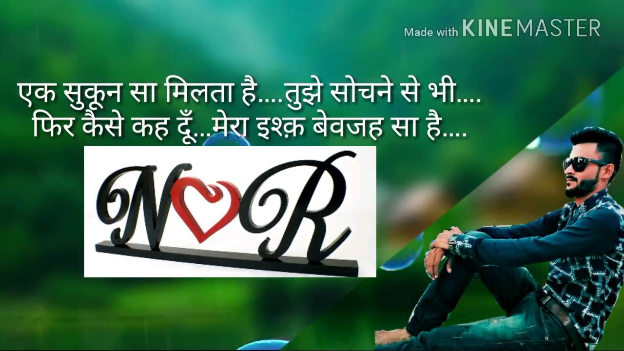 "Download R.N"" Letter Whatsapp Status Video    R Letter Whatsapp Status    N letter whatsapp status"