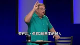 Learn How God Lift Me When I'm Worn Down Rick Warren