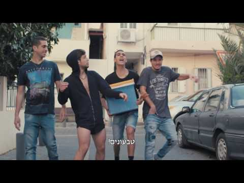 במדינת תל אביב - פרק 5: סאבלט