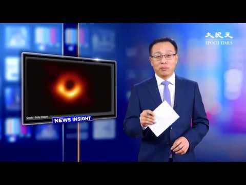【新聞看點】黑洞照片幕後 台灣團隊貢獻多(2019/04/17)