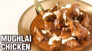 Mughlai Chicken Recipe - Dhaba Style Mughlai Chicken Gravy - Chicken Recipe - Smita