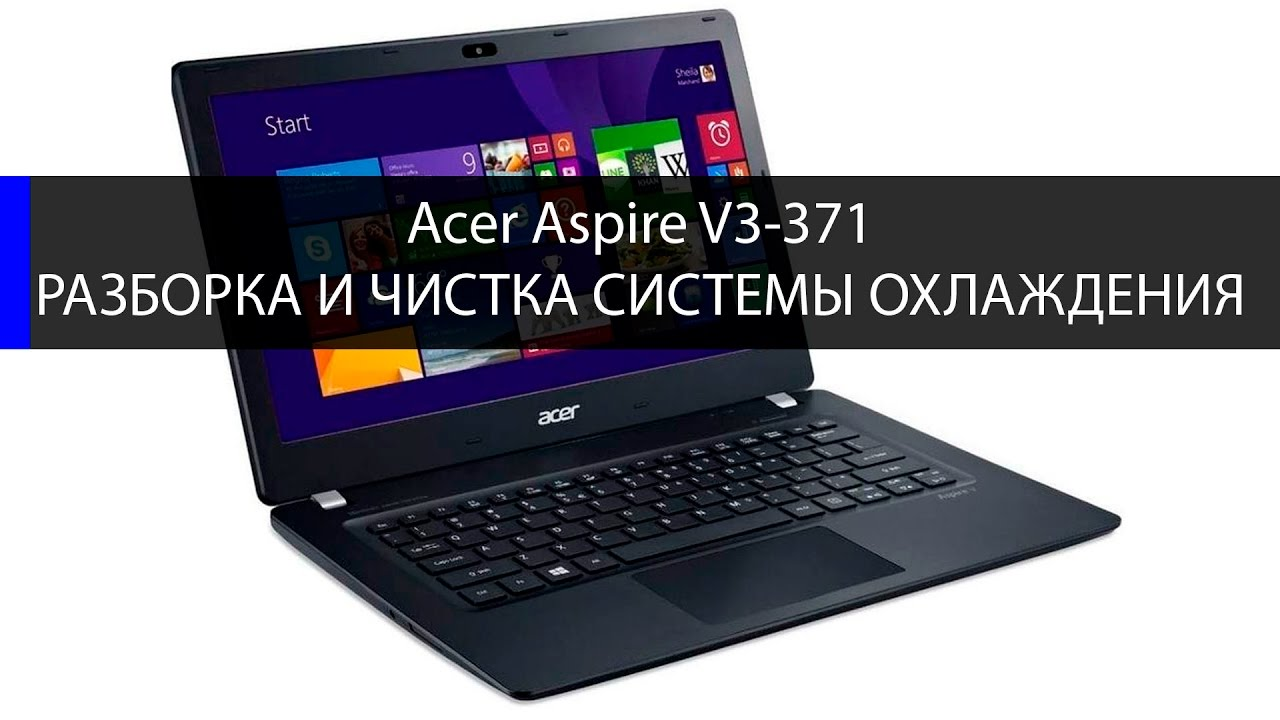 Ноутбук Acer Aspire V3-571G - YouTube