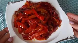 Жареный перец с луком Все очень просто вкусно и быстро Вегетарианское блюдо Простые рецепты
