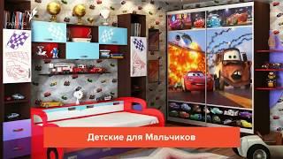 Детская Мебель на Заказ(, 2017-06-23T06:32:44.000Z)