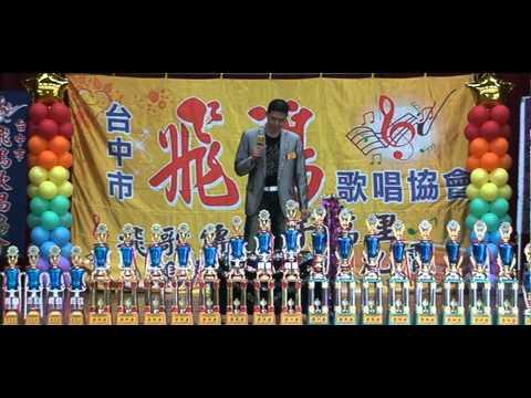 第13屆飛鴻盃長青47黃建富、堅持