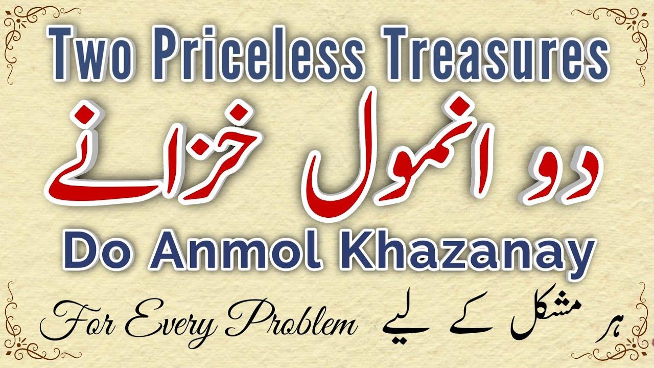 Do Anmol Khazanay