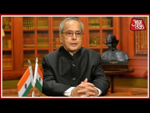 Shatak Aajtak: Soul Of India Is In Tolerance Say Pranab Mukherjee