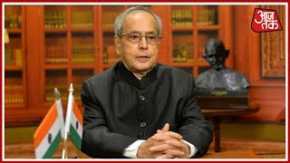 Shatak Aajtak: Soul Of India Is In Tolerance Say Pranab Mukherjee