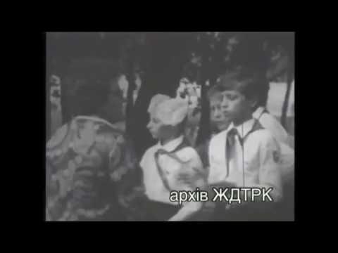 «Неравнодушные» (1980-е гг.)