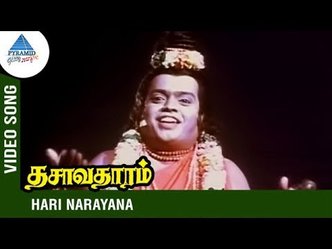 Dasavatharam movie songs