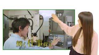 株式会社ジャパンネットソーシングの15秒CMです。 ナビゲータ 榎並千陽.