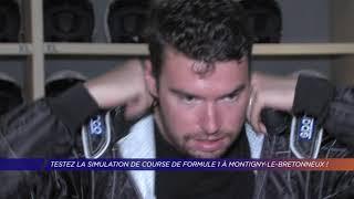 Yvelines | Testez la simulation de course de Formule 1 à Montigny-le-Bretonneux
