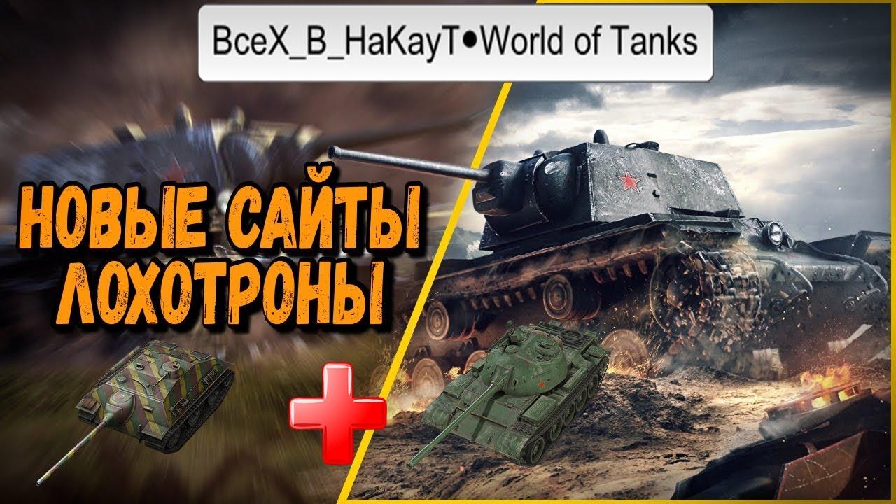 Где купить е25 в world of tanks видео wot blitz купить танк через подарок