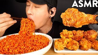 Download lagu ASMR SPICY FIRE NOODLES & CHICKEN WINGS MUKBANG (No Talking) EATING SOUNDS | Zach Choi ASMR
