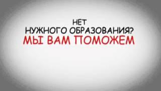 Московский центр дистанционного обучения