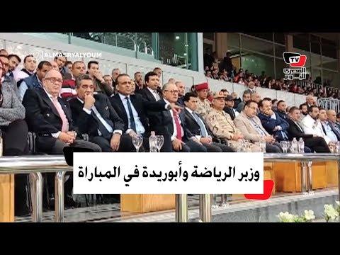 هاني أبوريدة ووزير الرياضة يتابعان مباراة مصر وتونس  - 19:53-2018 / 11 / 16