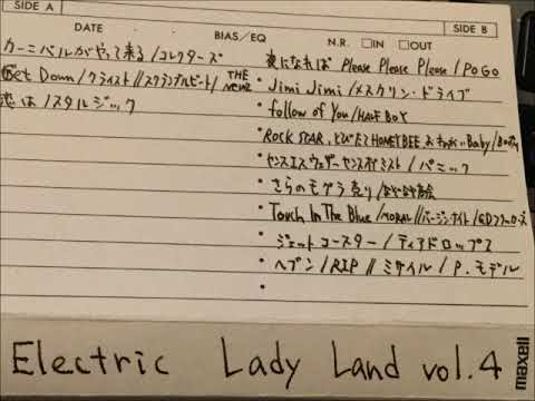 E.L.L.  Radio vol 4 A面 1988年 名古屋 大須 エレクトリックレディランド・ラジオ
